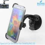 Car Windshield Stand Holder for Samsung S5