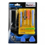 Kaisi KS-1808 Opening Tools for iPhone 4